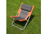 Relags Travelchair Beach orange/braun